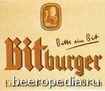 Знаменитые производители Pilsner'а, члены семейства Битбургеров, остались верными искусству изготовления черного пива