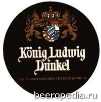 Лагер Dunkel пивоварни Kaltenberg - классика стиля. Используемые сорта солода придают ему характерный вкус кофе и темных ягод