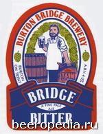 Маленький - значит красивый... В столице пивоварения Бёртоне пивоваренный завод Burton Bridge предлагает обширный и разнообразный пивной ассортимент