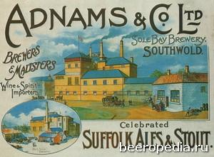 В пивоварне Adnams на берегу моря варят биттеры с ясным и чистым вкусом
