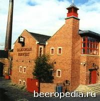 Пивоварня Caledonian в Эдинбурге задает темп всем шотландским частным пивоварням