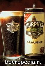 Murphy's - один из крупнейших производителей стаута, ныне подразделение Heineken