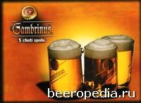 Пиво Gambrinus названо в честь легендарного герцога Брабантского, фигурирующего на пивных этикетках продукции множества пивоварен во всем мире