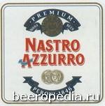 Nastro Azzuro -Голубая лента итальянского пивоварения отличающаяся сладковатым вкусом интерпретация стиля Pils и лидер продаж компании Peroni