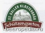 Пивоварня - замок Feldschlösschen была когда-то химическим заводом. Ее варочный цех с сияющими медными чанами впечатляет ничуть не меньше, чем внешний вид здания