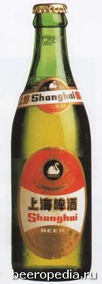 Шанхайский Swan Lager.. Одна из немногих марок загадочного китайского пива, которая «просочилась» на Запад
