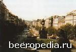 На Вацлавской площади в Праге расположены великолепные отели и бары, где подают пиво мирового класса
