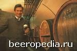 Пивоварня принца Луитпольда в Кальтенберге - своего рода связующее звено между прошлым баварского пивоварения и его настоящим. Принц  - потомок герцогов, учредивших reinheitsgebot. Его фирменное пиво - лагер под названием Lonig Ludwig Dunkel («Темное пиво короля Людвига»), который ставится на дображивание в подвалы фамильного замка.